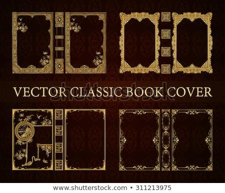книгах · черно · белые · белый · школы · фон - Сток-фото © hofmeester