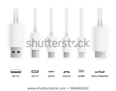 компьютер связи кабелей usb Сток-фото © PokerMan