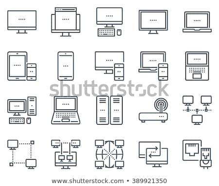 Wireless Router line Symbol Ecken Web Stock foto © RAStudio