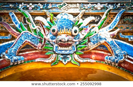 Vietnam, Hue. Decoration of the gates at Imperial City Stock photo © romitasromala