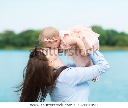 Foto stock: Feliz · sonriendo · madre · hija · cielo