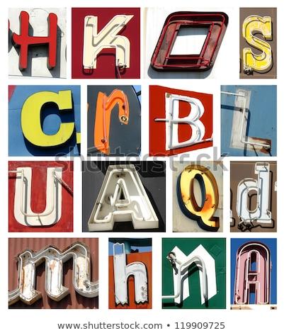буква · С · подробный · четыре · цветами - Сток-фото © creisinger
