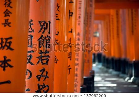 Shinto Torii Gate- Shintoism religion Stock photo © shawlinmohd