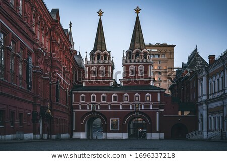 歩行者 入り口 クレムリン モスクワ 建物 市 ストックフォト © chrisdorney
