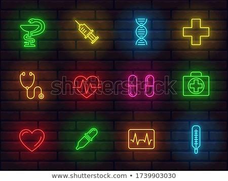 Krankenwagen rosa Vektor Taste Symbol Design Stock foto © rizwanali3d
