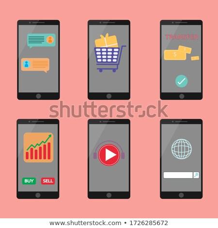 Handel Banking Ausrüstung Laden Set Symbole Stock foto © konturvid