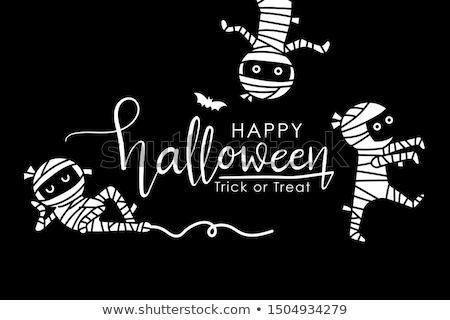 Halloween mummy silhouette isolated on white  Stock photo © TasiPas