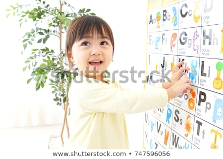Kindergarten for Children Learning Albhabet School Stock photo © robuart