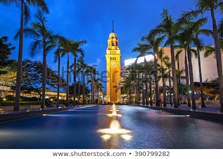 clock tower hong kong kowloon at night stock photo © billperry