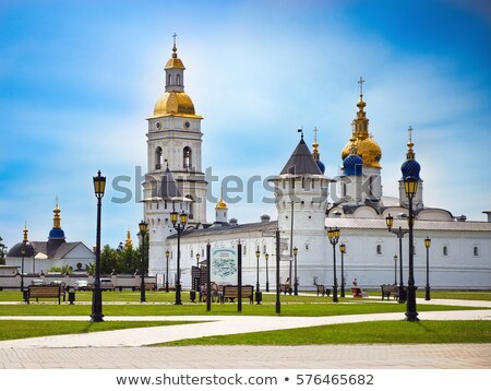 Historical part of Tyumen city. Russia Stock photo © Aikon