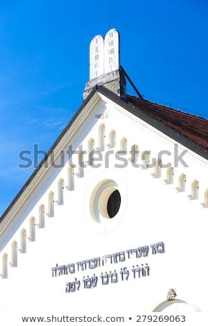 Synagoge Tsjechische Republiek kerk architectuur geschiedenis buitenshuis Stockfoto © phbcz