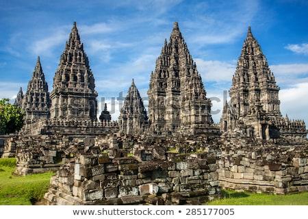 Tapınak java ada Endonezya seyahat gündoğumu Stok fotoğraf © Mariusz_Prusaczyk