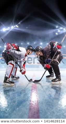 Ice-hockey male player. Stock photo © RAStudio