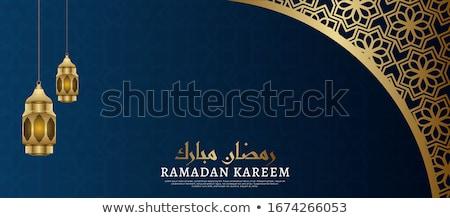 Kleur vintage ramadan banner moslim Stockfoto © netkov1