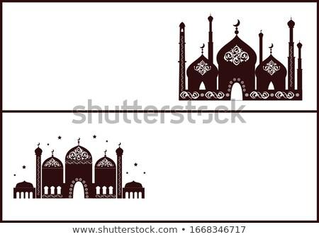 Ramadán szett háló mecset szöveg minta Stock fotó © robuart