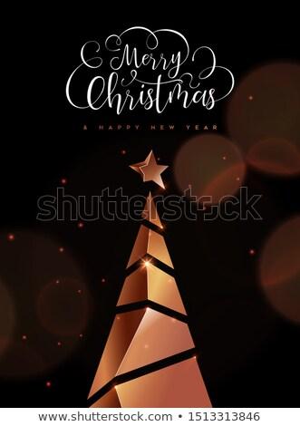 Vrolijk christmas koper laag pijnboom banner Stockfoto © cienpies