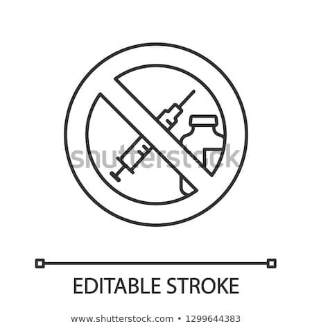 Antivirus inyección icono vector ilustración Foto stock © pikepicture