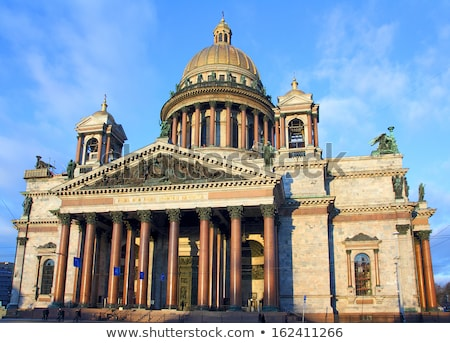isaakiy cathedral in Saint-petersburg Stock photo © Mikko