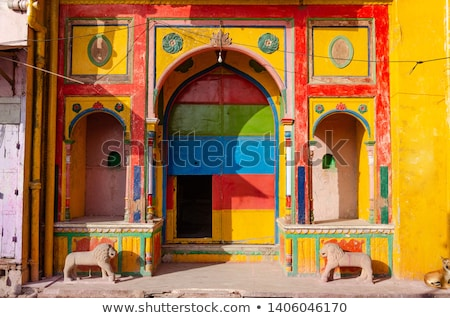 belo · colorido · casas · ilustração · casa · textura - foto stock © Elmiko