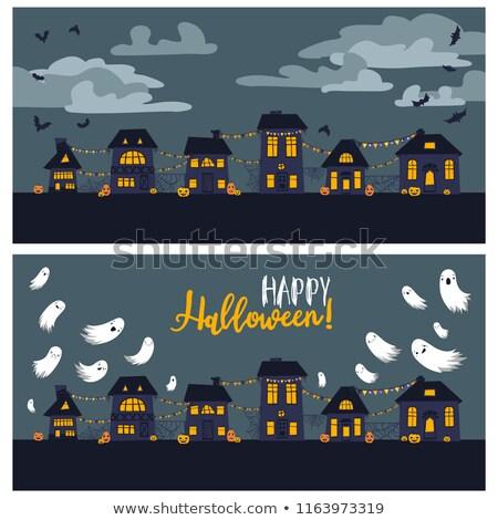 cartoon spooky cloud Stock photo © lineartestpilot