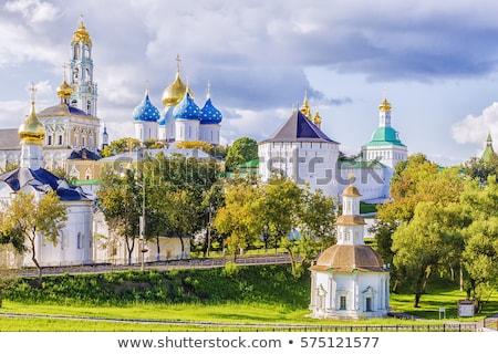 Een grootst russisch niet ver hemel Stockfoto © sailorr