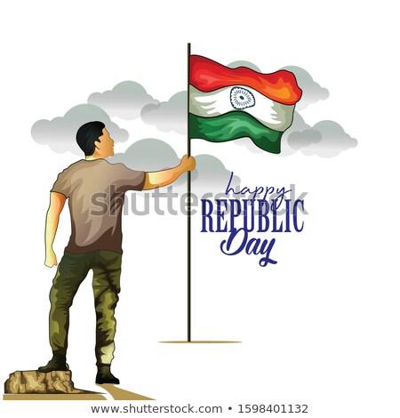 Mutlu cumhuriyet gün dalga bayrak duvar kağıdı Stok fotoğraf © rioillustrator