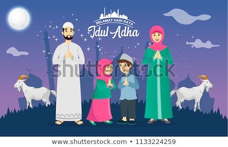 Muszlim pár mecset éjszaka illusztráció család Stock fotó © colematt