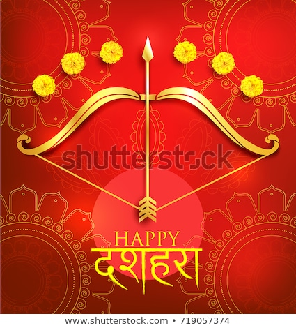 cultural happy dussehra bow and arrow festival greeting Stock photo © SArts