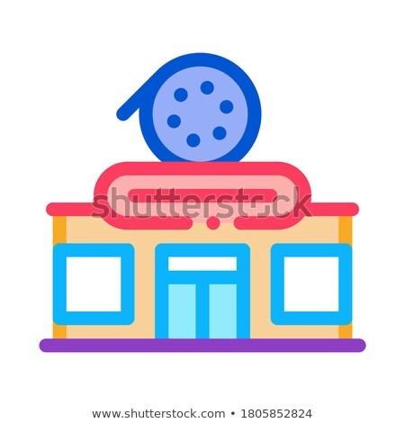 Registro compras ícone vetor ilustração Foto stock © pikepicture