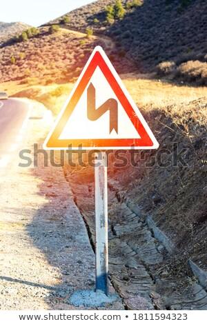 Algieria znak autostrady zielone Chmura ulicy podpisania Zdjęcia stock © kbuntu