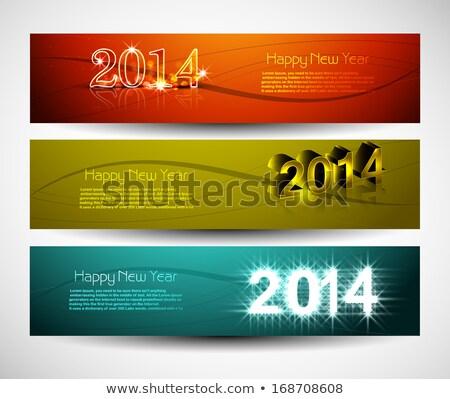2014 nieuwjaar kleurrijk drie banners ingesteld Stockfoto © bharat
