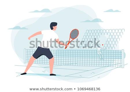 Quadra de tênis banners boca bola compras papel de parede Foto stock © carodi