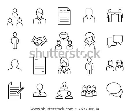 Businessman Icon Stock photo © lenm
