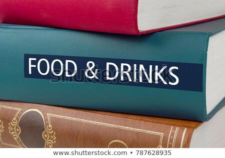 図書 タイトル 食品 ドリンク 書かれた 背骨 ストックフォト © Zerbor