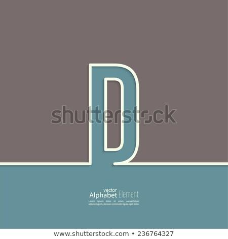 Zöld d betű szalag szalag logo embléma Stock fotó © blaskorizov