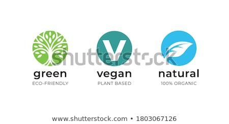 Stockfoto: Vegetarisch · logo · icon · symbool · veganistisch · voedsel