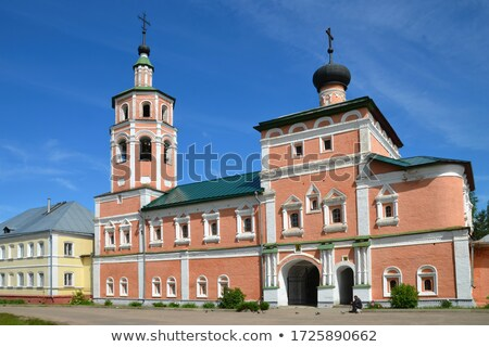 Iglesia Rusia monasterio cielo rojo arquitectura Foto stock © borisb17