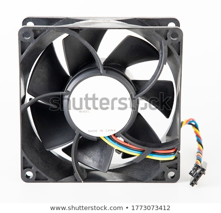 Cooling Fan Stock photo © emattil