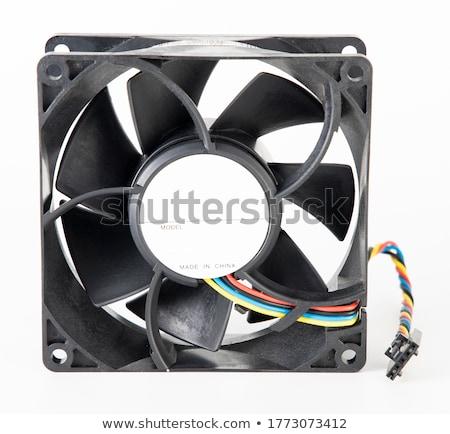 Enfriamiento ventilador aficionados metal caliente aire Foto stock © emattil