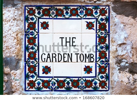 The Garden Tomb sign in Jerusalem Stock photo © AndreyKr