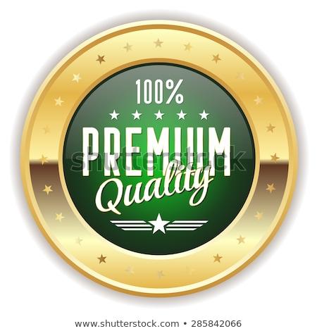 ベスト · 品質 · 緑 · ベクトル · アイコン · ボタン - ストックフォト © rizwanali3d