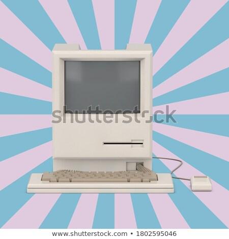 Retro bilgisayar monitörü klavye fare pop art Stok fotoğraf © studiostoks