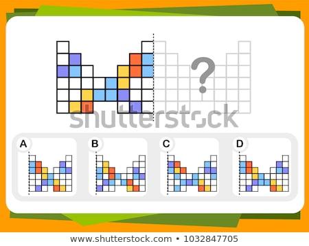 D is for educational game for children Stock photo © izakowski