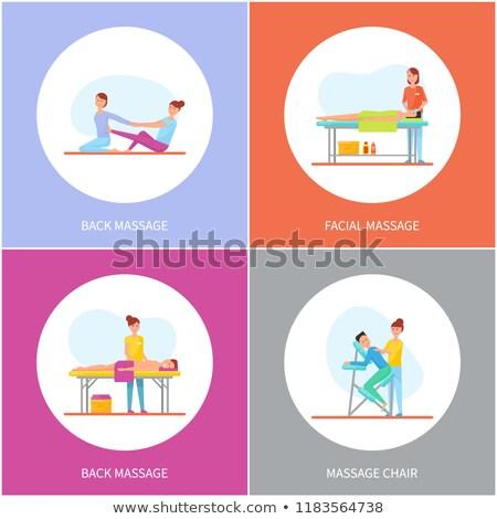 戻る マッサージ 特別 椅子 漫画 ベクトル ストックフォト © robuart