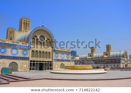 Gold market in Sharjah City, UAE Stock photo © dashapetrenko