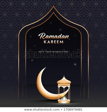 hold · csillagok · ramadán · boldog · háttér · kártya - stock fotó © robuart