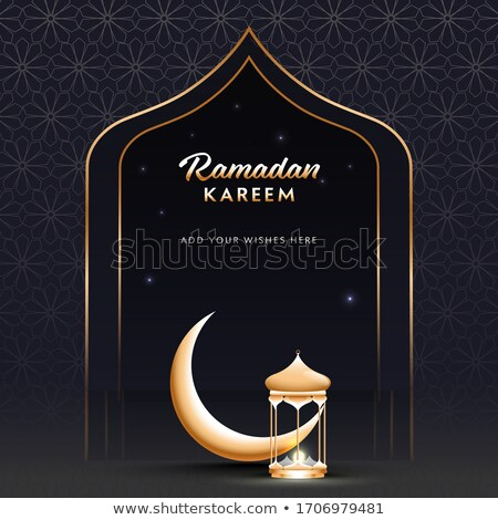 Ramadan semiluna vector simboluri Imagine de stoc © robuart