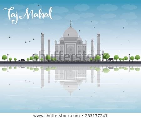 Taj Mahal arbre vache vue bâtiment Photo stock © ShustrikS