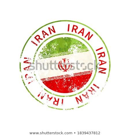 Irán felirat klasszikus grunge lenyomat zászló Stock fotó © evgeny89