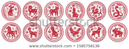 cavallo · cinese · astrologia · calligrafia · pittura · zodiaco - foto d'archivio © zerbor